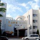 喀什前海賓館