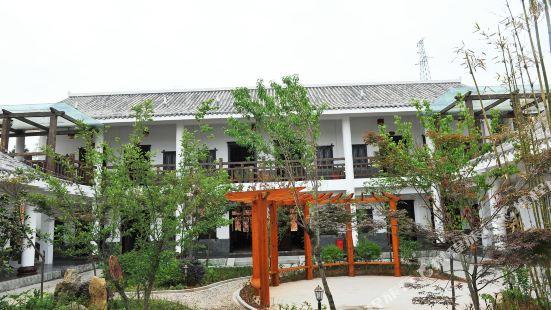 綿陽紫海原香酒店