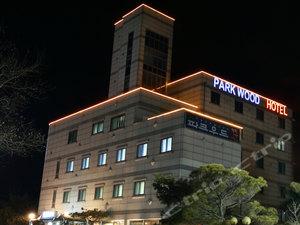 仁川機場帕克伍德酒店(Hotel Parkwood Incheon Airport)
