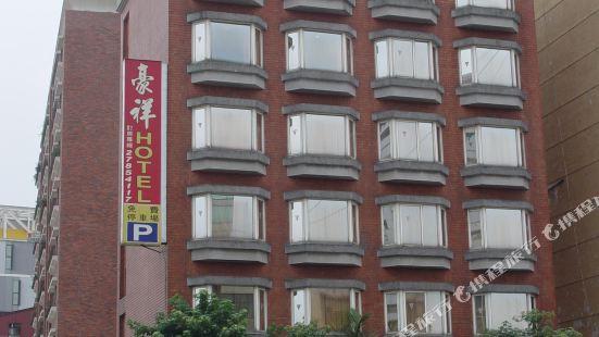 하우슈앙 호텔