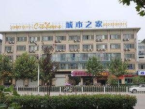 城市之家酒店(巢湖長江中路店)