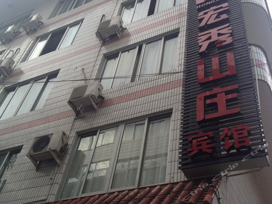 "<a href=""http://hotels.ctrip.com/pic-pid29241024/1065308.html"" name=""needTraceCode"" data-dopost=""T"" >泰顺宏秀山庄宾馆外观</a>"