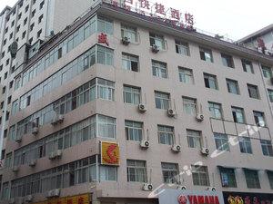 鎮安盛昌快捷酒店