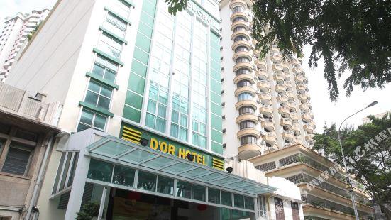 吉隆坡多爾酒店