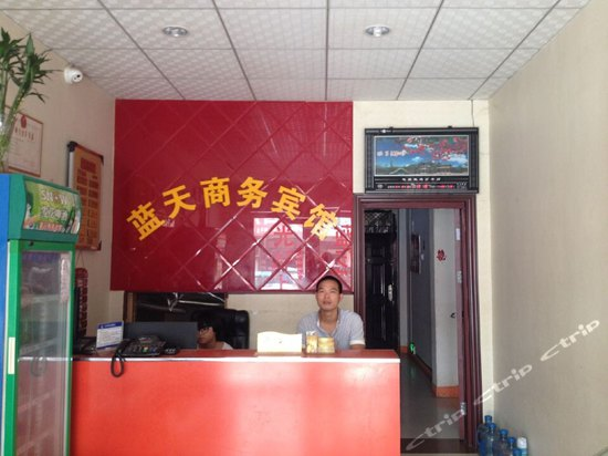 "<a href=""http://hotels.ctrip.com/pic-pid29453098/1097173.html"" name=""needTraceCode"" data-dopost=""T"" >孟津蓝天商务宾馆公共区域</a>"