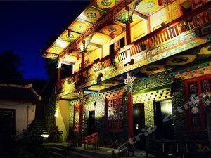 九寨溝青稞藏文化精品客棧