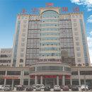 伊川豐華國際酒店