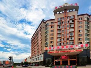 貴港馬可波羅國際大酒店