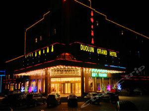 多倫大酒店