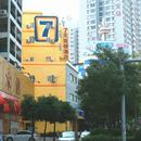 7天連鎖酒店(河源火車站店)