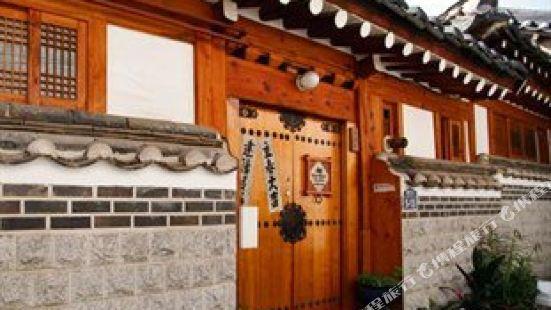 Yeonwoo House