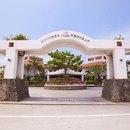 Resort Hotel Kume Island(久米岛渡假酒店)