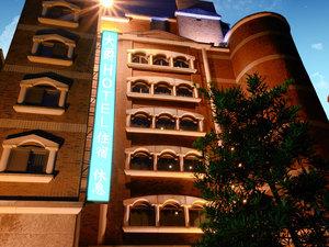 桃園大爵商務飯店(Majesty Hotel)