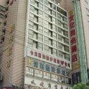 醴陵文化商務酒店