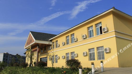 Longrun Forest Hotel