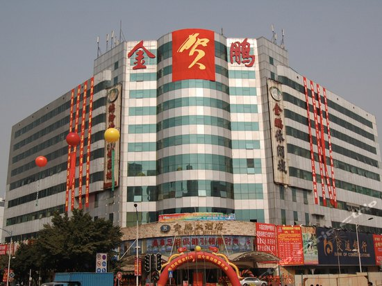 鹏大酒店 深圳龙华地铁站店