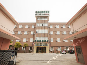 格林豪泰(上海浦東機場鹽朝公路商務酒店)