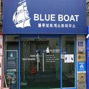Blue Boat Guesthouse Haeundae  Busan (釜山蓝航民宿)