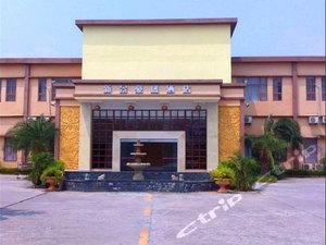 新景豪盛酒店(廉江安铺店)图片,新景豪盛酒店(