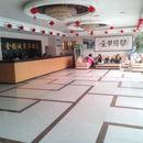 東阿金鵲城商務酒店