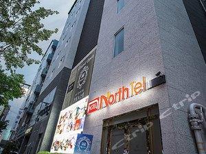 大邱Northtel酒店(Hotel Nostel Daegu)