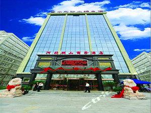沙河朋山商務酒店