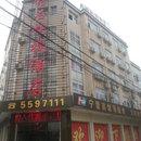 寧晉鉆石快捷酒店