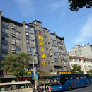 國賓大酒店(武當山旗艦店 )