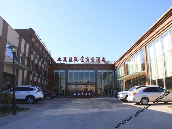 北京工美蓝酒店孔雀商务设施\照片字母\房间图英文图片饰品配件图片