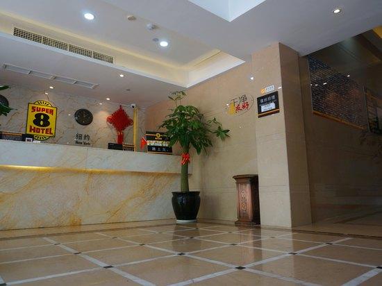 速8酒店(温州学院路店)免费预订