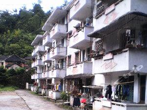 郴州莽山職工公寓
