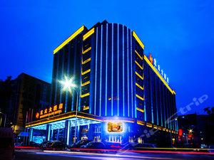 華鎣宏云大酒店