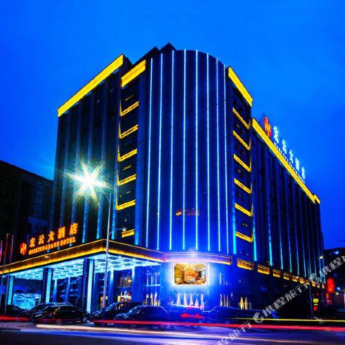 華鎣宏雲大酒店
