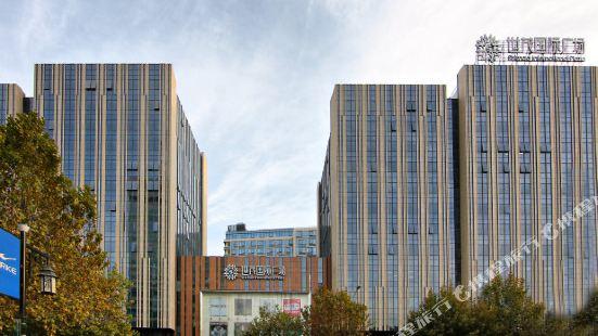 濟南斯維登服務公寓(大明湖世茂廣場)