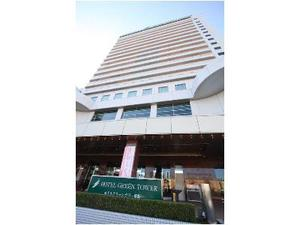 幕張綠塔酒店(Hotel Green Tower Makuhari)