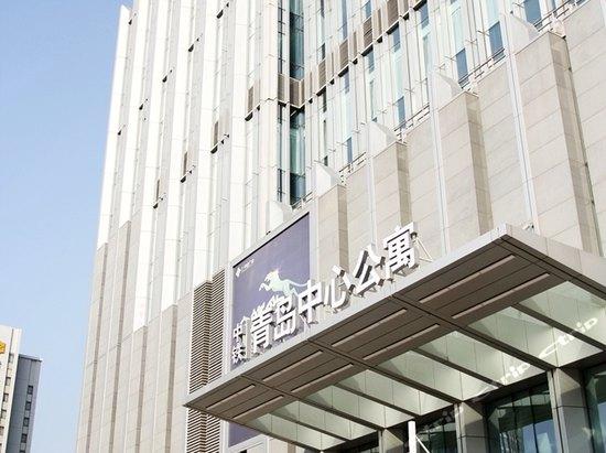 青岛理想家智能度假公寓 青岛中铁中心酒店公寓 青岛香格里拉大酒店