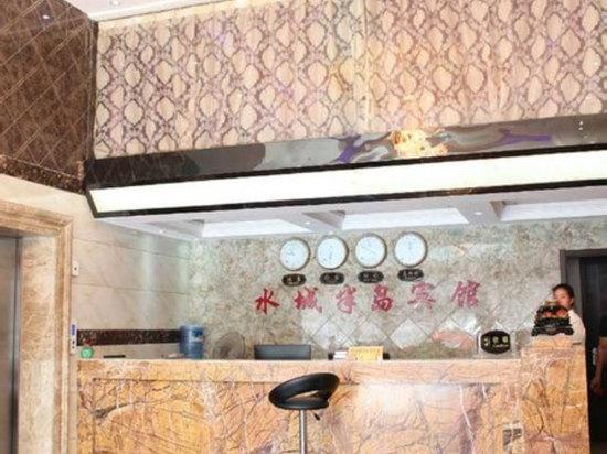 南昌水城半岛宾馆