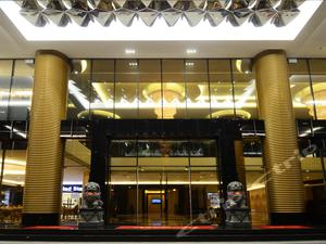 新山KSL度假酒店(KSL Hotel & Resort Johor Bahru)