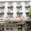 赤壁借東風大酒店