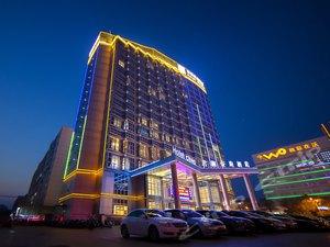 安慶君瀾豪庭酒店