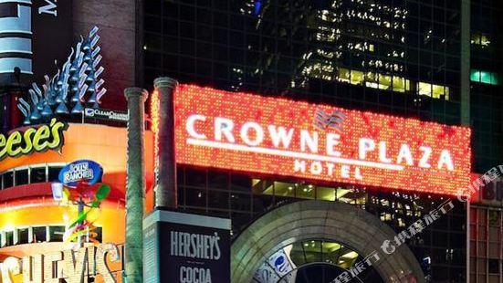 皇冠假日時代廣場酒店
