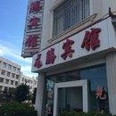 大姚龍騰賓館