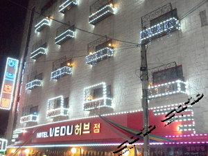 仁川VEDU朱安站酒店(Hotel VEDU Juan Station Incheon)
