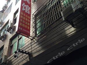 崇陽東亞賓館