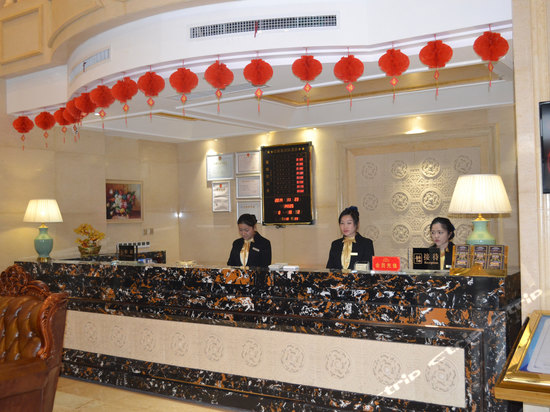 "<a href=""http://hotels.ctrip.com/pic-pid39605352/1434132.html"" name=""needTraceCode"" data-dopost=""T"" >凤台凯斯勒酒店公共区域</a>"