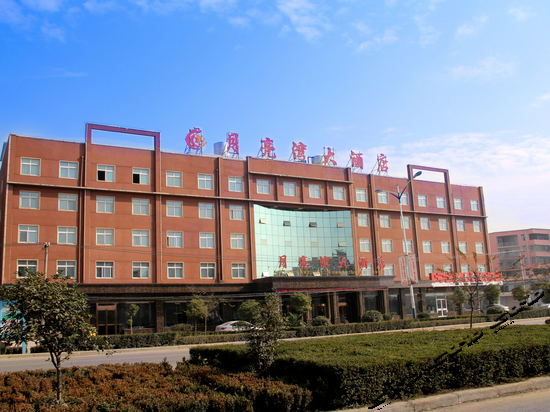新蔡月亮湾大酒店