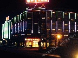 瀾滄祥云大酒店