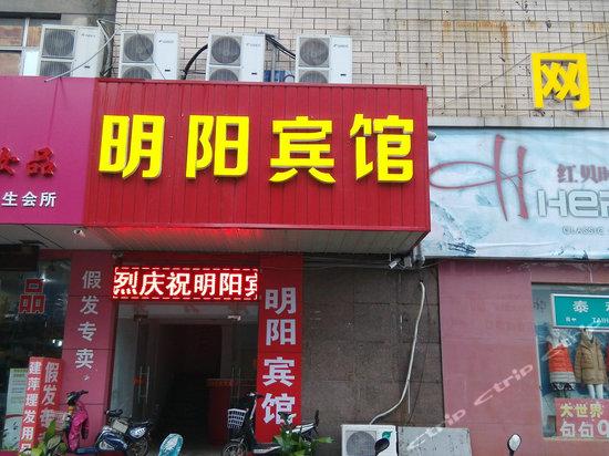 九江明阳电路有限公司