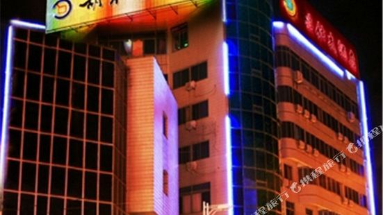 績溪胡仕大酒店
