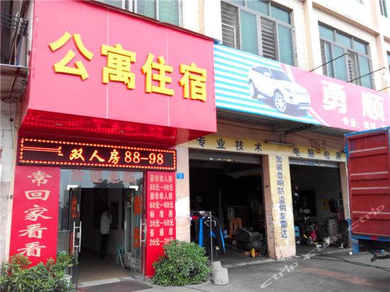 小学练声(东莞大岭山店)公寓v小学住宿图片